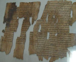 English: Dead Sea scrolls shown in Amman Archo...