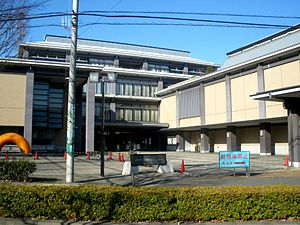 A photo of Fuchu city Lifelong-learning Center...