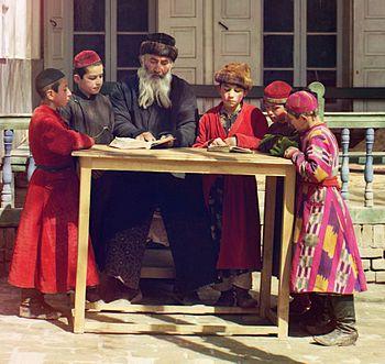 English: Jewish Children with their Teacher in...