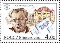 A. Tvardovsky