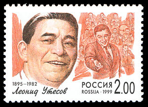 English: Stamp of Russia, Leonid Utyosov, 1999...
