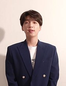 Download Idol Room X1 Sub Indo : download, Jeong, Se-woon, Wikipedia