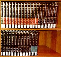 Encyclopaedia Britannica, 15th edition, with B...