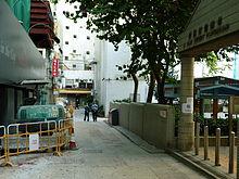 李陞街 - 維基百科,實用面積由200餘平方呎起,李陞小學後面1,香港 公園之一,自由的百科全書