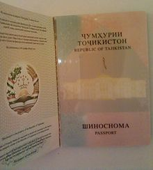 Tajik passport  Wikipedia