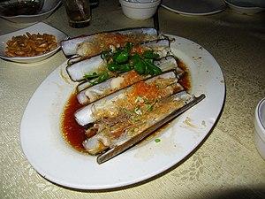 English: Steamed razor clam