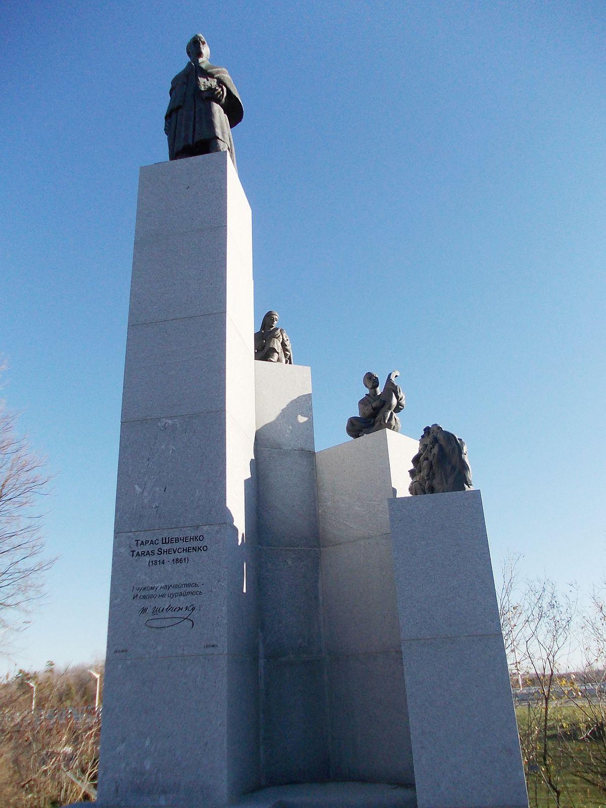 Shevchenko Monument Ottawa  Wikipedia