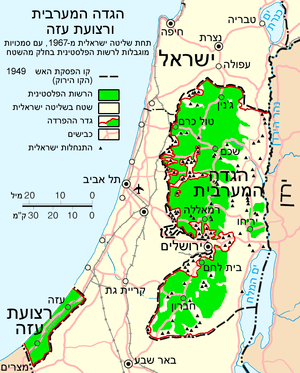 West Bank & Gaza Map 2007 (Settlements
