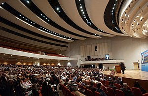 Inside of the Baghdad Convention Center, where...