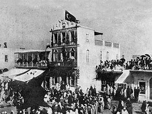 English: Mawlid Celebrations in Ottoman Bengha...