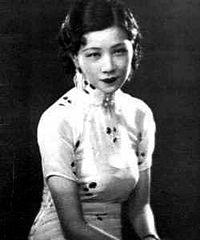 1930年代中國 - 維基百科,自由的百科全書