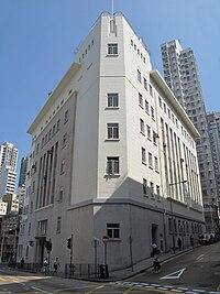 西區裁判法院 - 維基百科,自由的百科全書