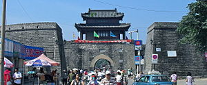 English: The east gate of Xingcheng's old town.