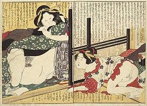 Español: Shunga por Katsushika Hokusai, 1821.