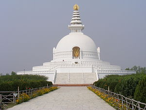 The World Peace Pagoda - Lumbini - Nepal
