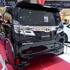 All New Toyota Vellfire 2018 Harga Grand Avanza Yogyakarta Alphard Wikipedia Z G Edition Agh30w Facelift Japan