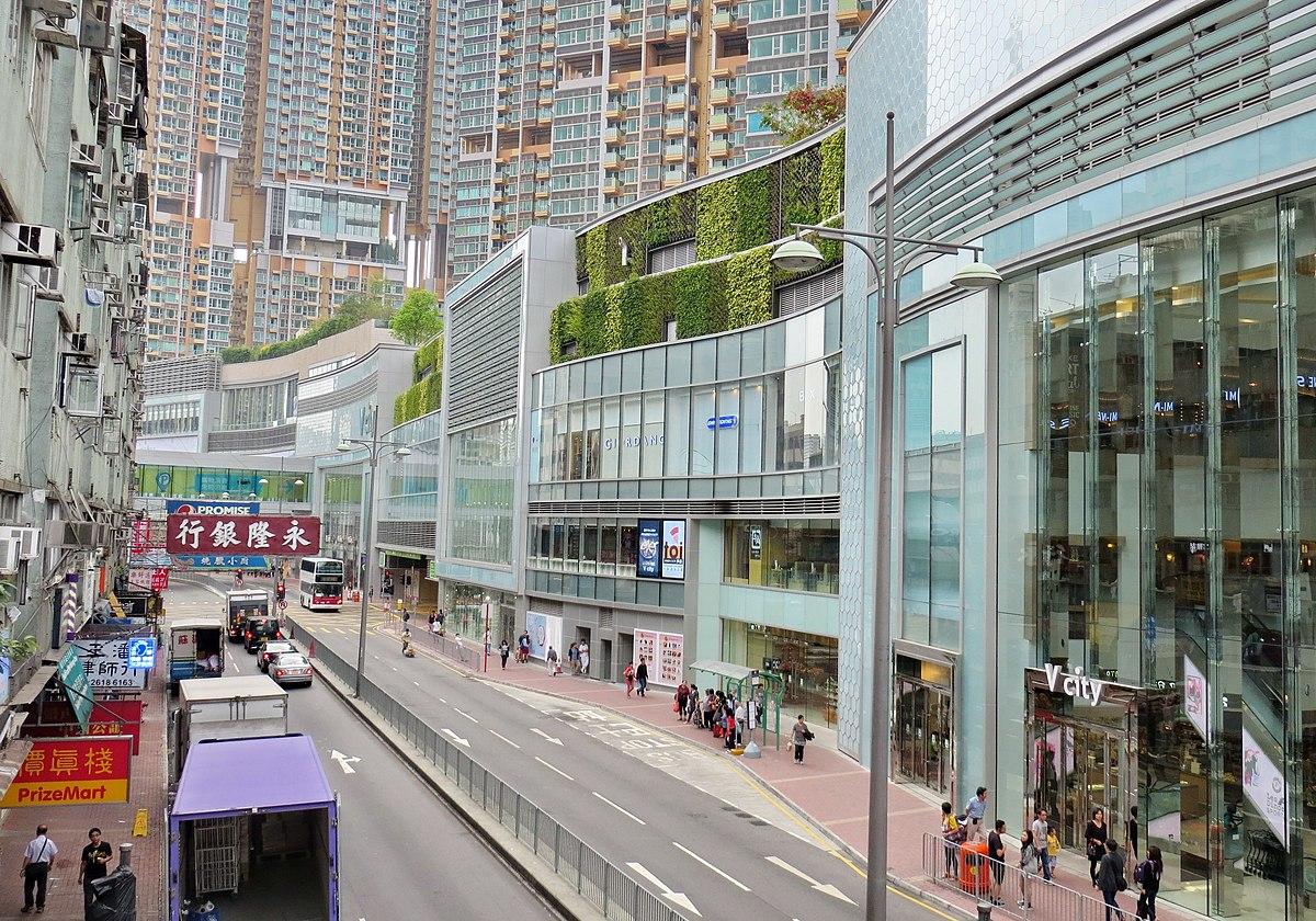 File:Tuen Mun Heung Sze Wui Road near V City (Hong Kong).jpg - 維基百科。自由的百科全書