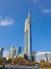 紫峰タワー Wikipedia
