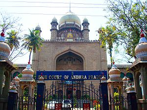 English: Hight court of the state of Andhra pr...