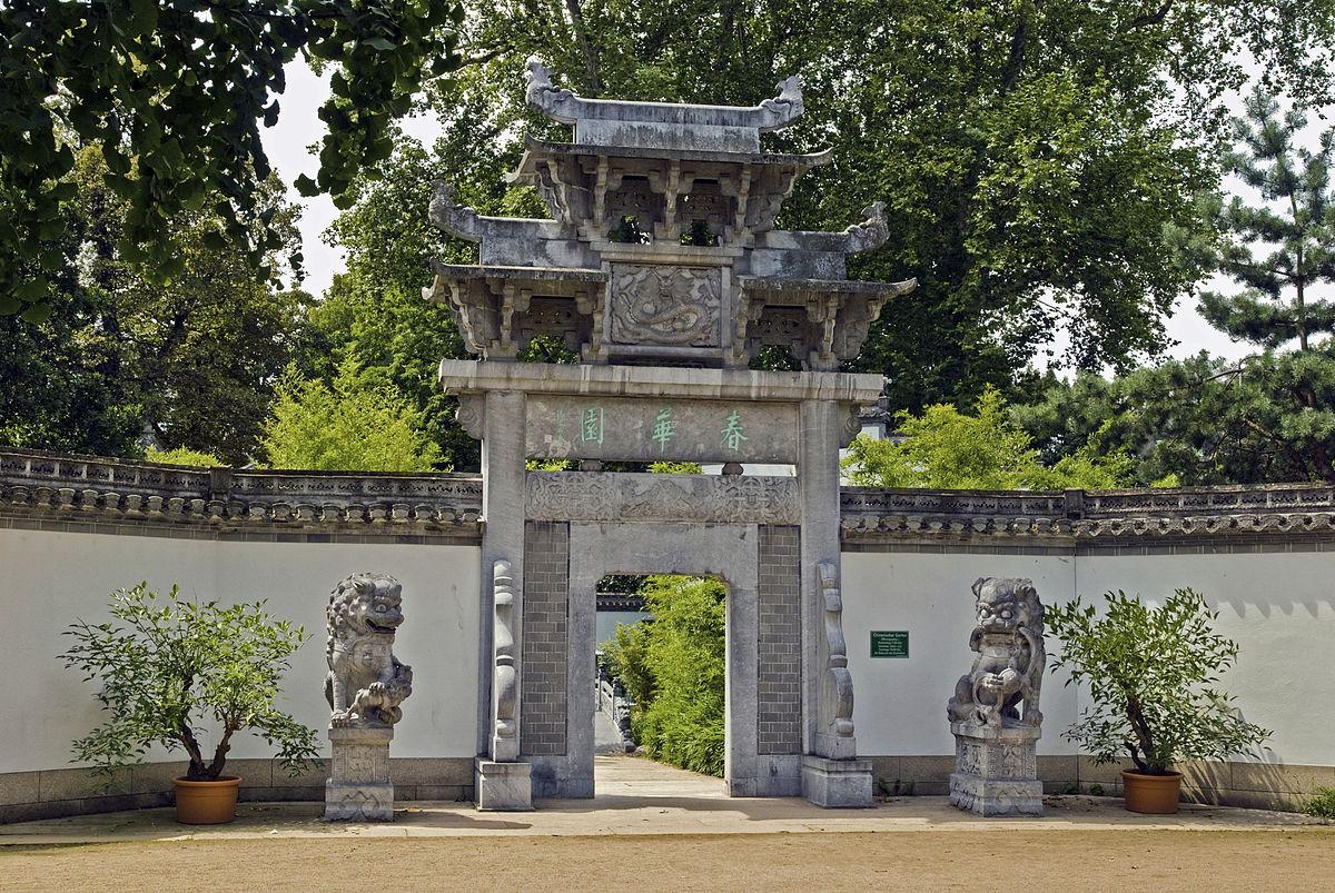 Garten Des Himmlischen Friedens – Wikipedia