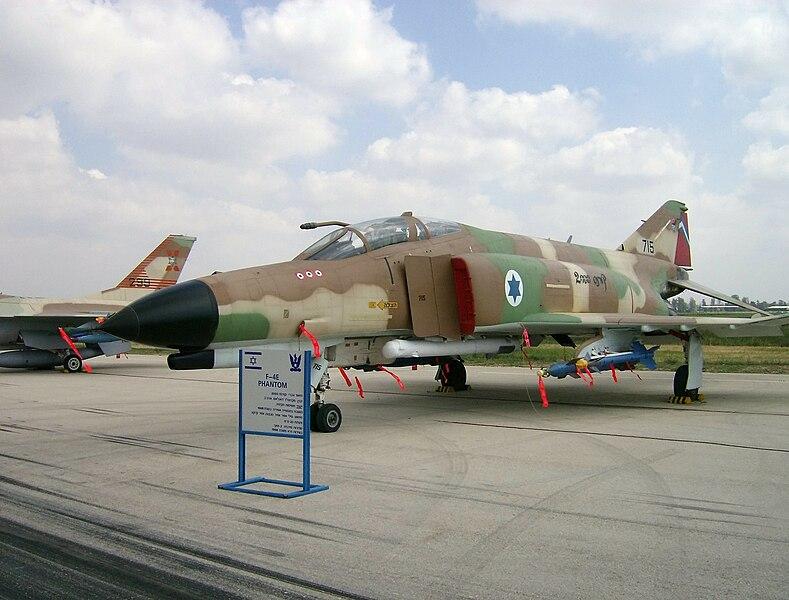 File:F-4E Israel HAPIM0321.jpg