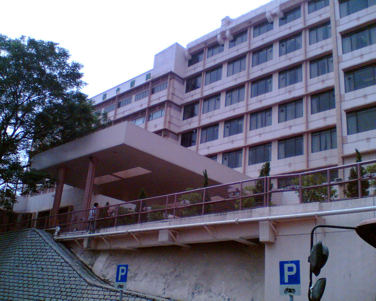 Hong Kong Baptist Hospital  Wikipedia