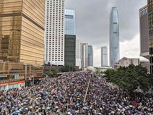 反對逃犯條例修訂草案運動 - Wiki