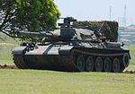 JGSDF Type74 tank 20120527-01.JPG