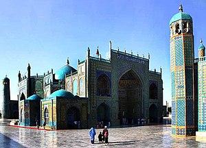 Mazar-e Sharif, Afghanistan