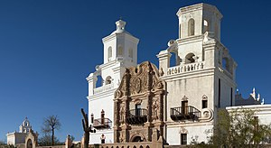 Mission San Xavier del Bac Exterior panoramic ...