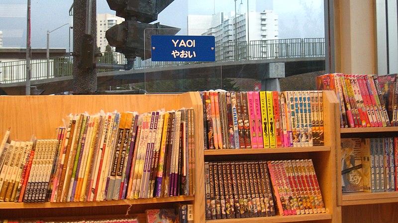 Tập tin:Yaoi Books.jpg