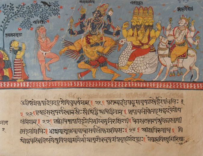 Image result for Bhagavata Purana