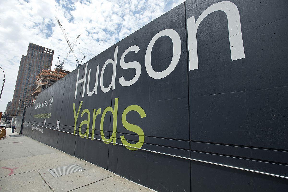 Hudson Yards Wikipdia