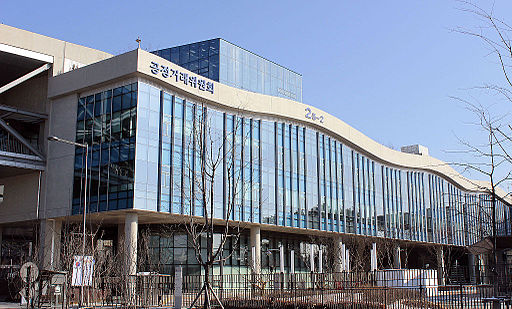 Korea Fair Trade Commission(South Korea)