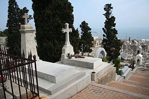 Français : Sète (Hérault) - Tombe de Paul Valé...
