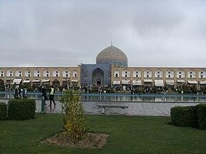 Sheikh Lotf Allah Mosque, Iran (مسجد شیخ لطفا...