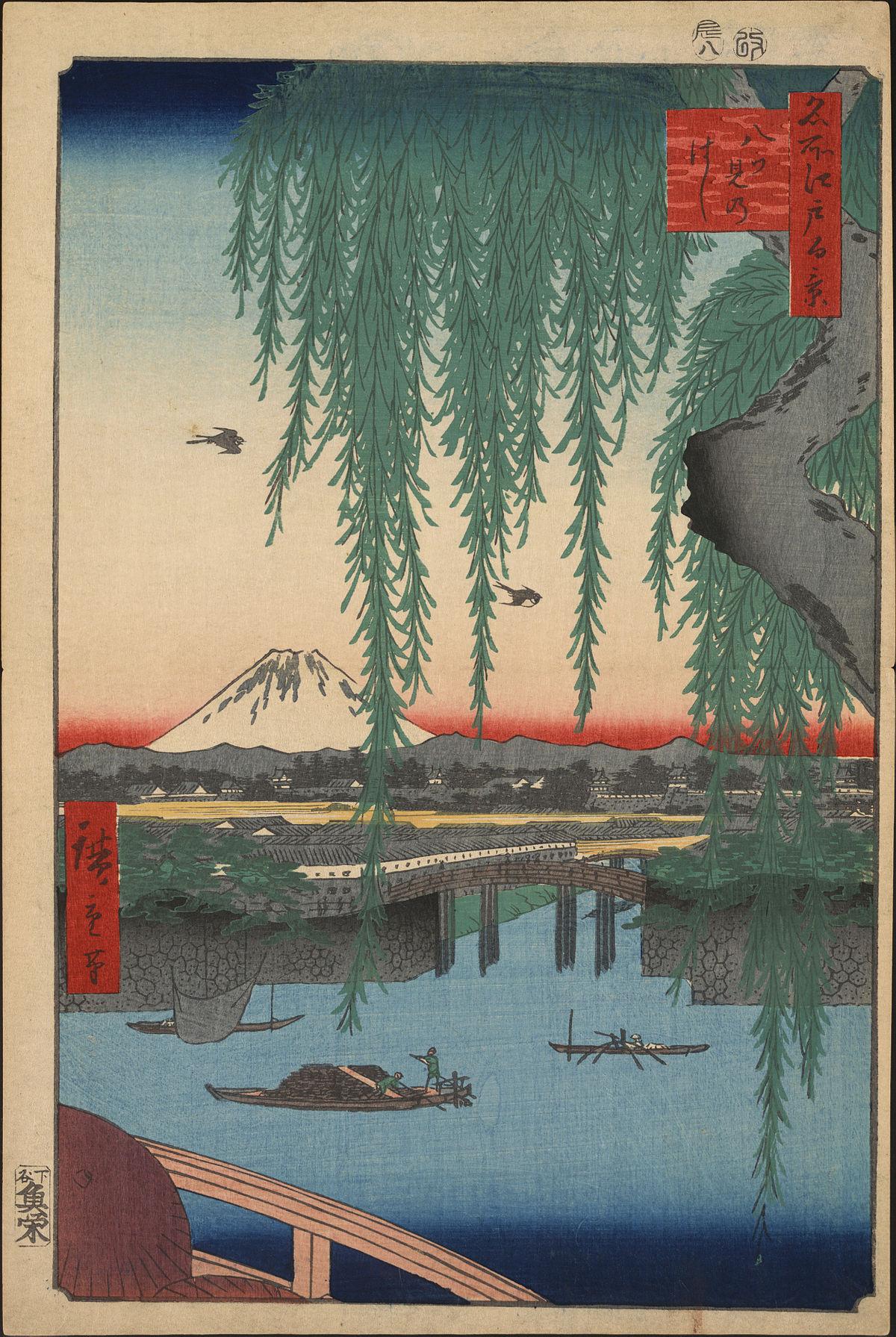 Edo citt  Wikipedia