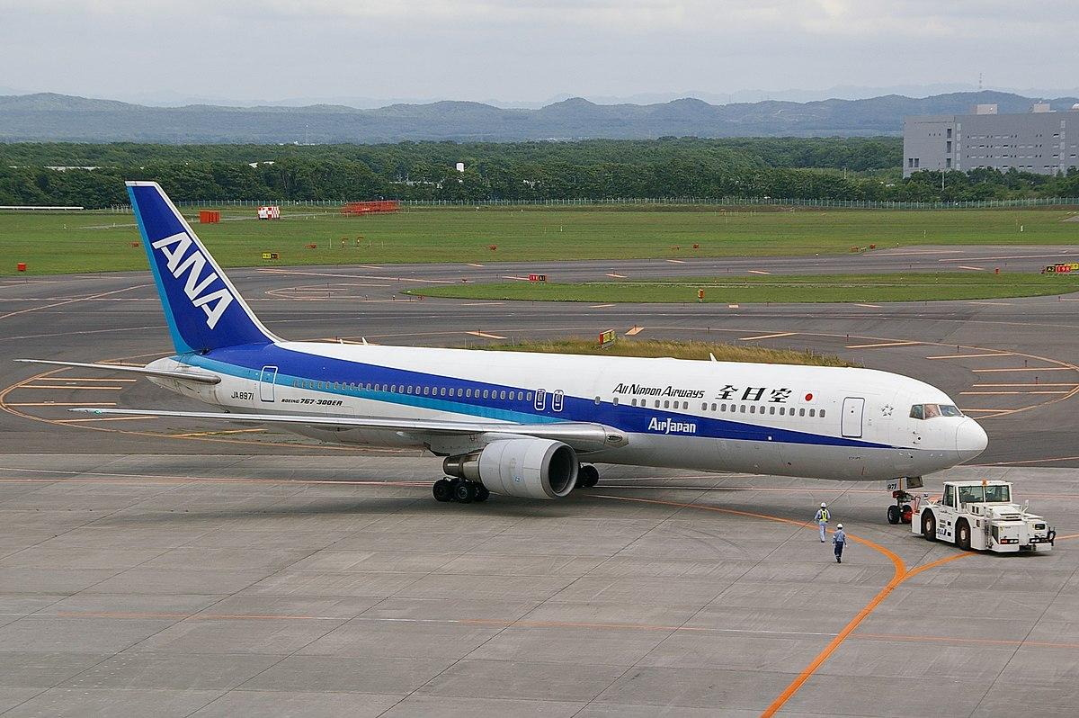 全日空日本航空 - 維基百科,自由的百科全書