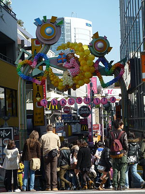 English: Entrance Takeshita Dori in Harajuku, ...