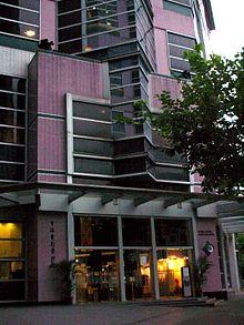 香港電影資料館 - 維基百科。自由嘅百科全書