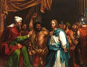 Jesús en casa de Anás también conocido como Je...
