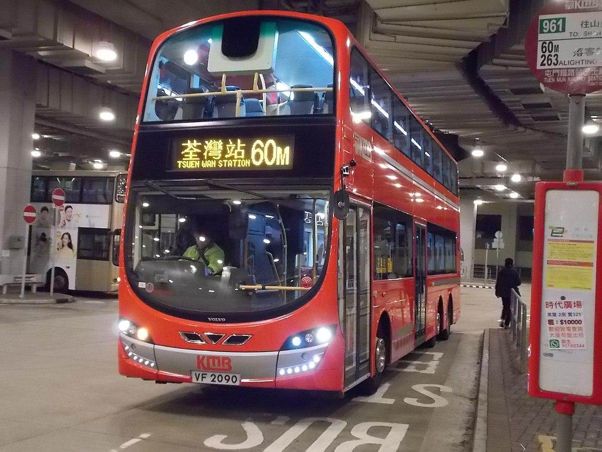 九龍巴士60M線 - 維基百科,自由的百科全書