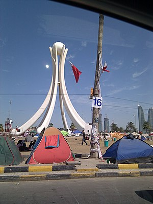English: Protesters camped out infront of the ...