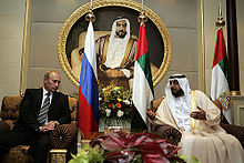 Khalifa bin Zayed Al Nahyan with President of Russia Vladimir Putin on 10 September 2007.