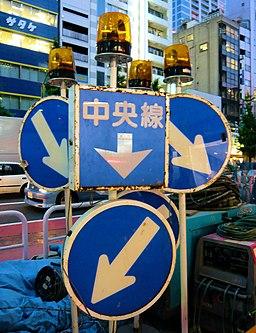 Way to Akiba secret area