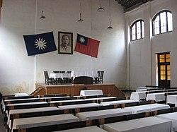 中國國民黨 - 維基百科。自由的百科全書