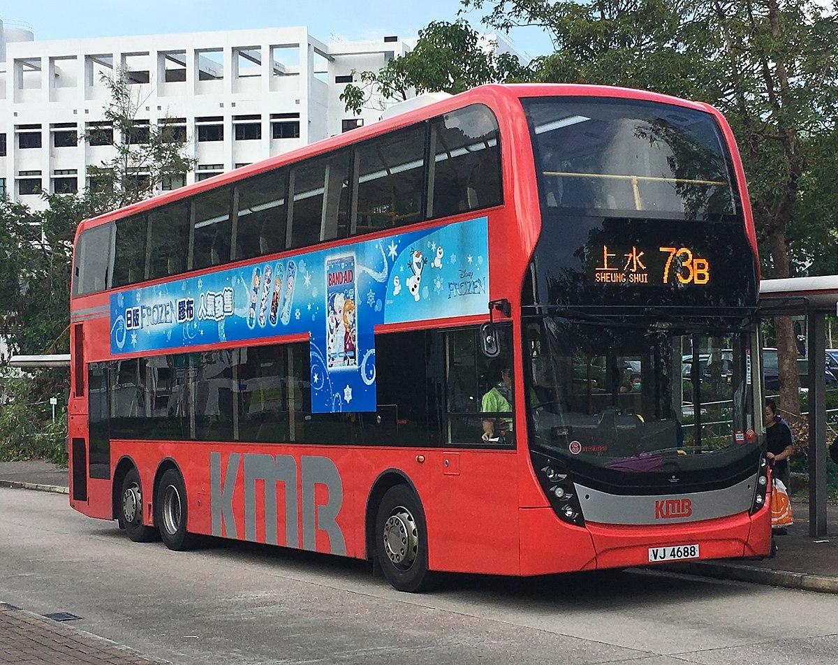 九龍巴士73B線 - 維基百科,自由的百科全書
