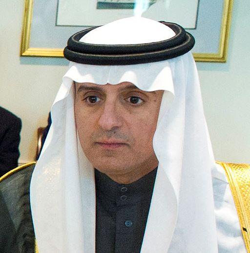 Adel Al jubeer (crop)