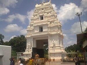 English: a photograph of anantha padmanabha sw...