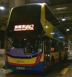 過海隧道巴士N962線 - 維基百科,自由的百科全書